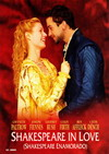 11 Oscars Nominations Shakespeare in Love
